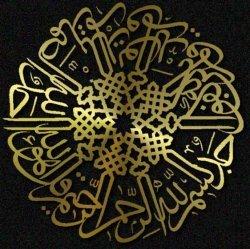Ramadan_cali