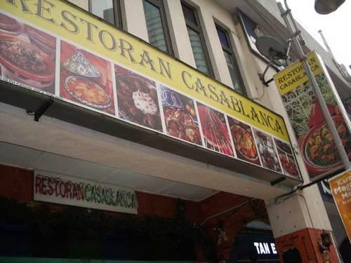 Restoran Casablanca