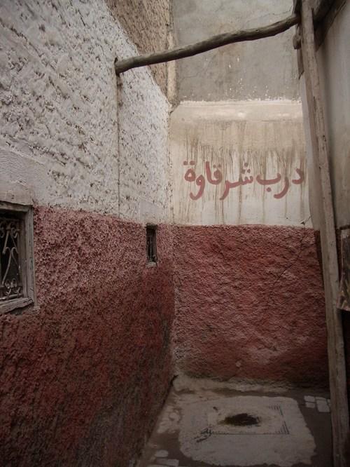 Ruelle dans la medina